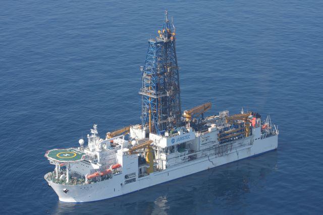 Japon derin sondaj gemisi Chikyu