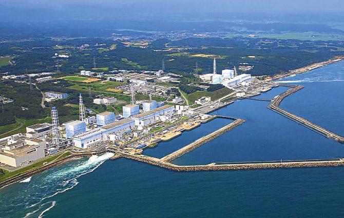 Onagawa nükleer santralinde