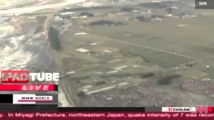 Japonya UFO görüntüleri